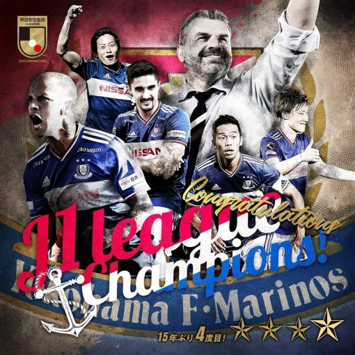 Yokohama F Marinos are J1 League champions Congrations