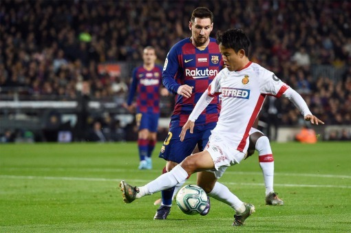 Take Kubo, from Masia to Camp Nou (the wrong way)