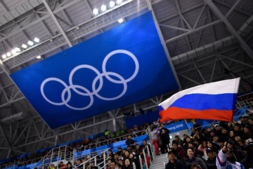 Russia has been handed a four-year ban from all major sporting events by the World Anti-Doping Agency (Wada)