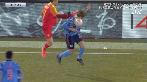 Jiang Zhipeng (China) yellow card vs Japan