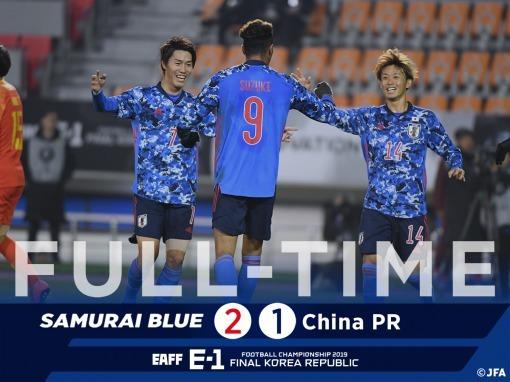 China 1-2 Japan E1 2019