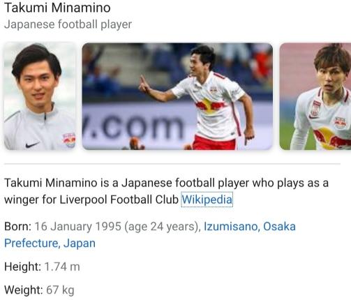 liverpool fans have already edited minamino Wikipedia