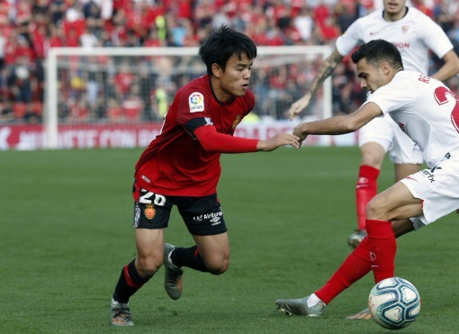 Kubo vs Reguilon Mallorca vs Sevilla