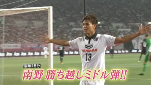 Minamino goal against manchester united friendly