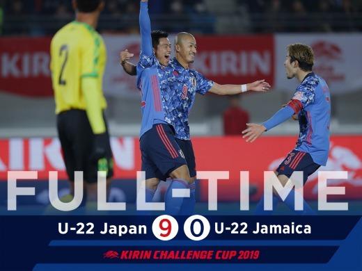 Japan U22 9-0 Jamaica U22