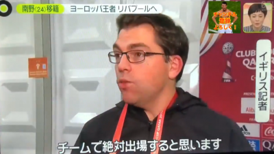 James Pearce appares in Japan television