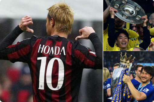 who was the best Japanese player of the decade