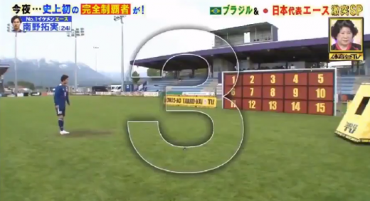 Minamino hits 15 targets in 100 seconds on Japanese TV show