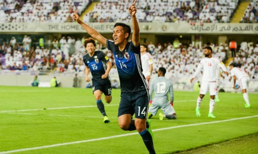 FC Cincinnati to sign Japanese Striker Yuya Kubo as a Designated Player