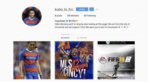 Yuya Kubo is set to sign for FC Cincinnati