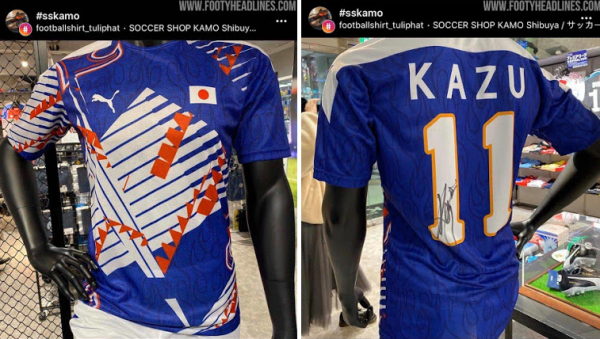 Puma x King Kaz Japan 94_98 Tribute Kit 2