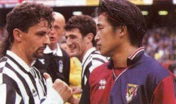 Baggio and Miura Kazu