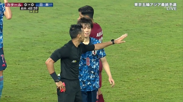 A red card for Tanaka ao tackle after a review from the VAR agaisnt qatar