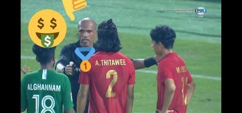 Saudi Arabia U23 1-0 Thailand U23 2020
