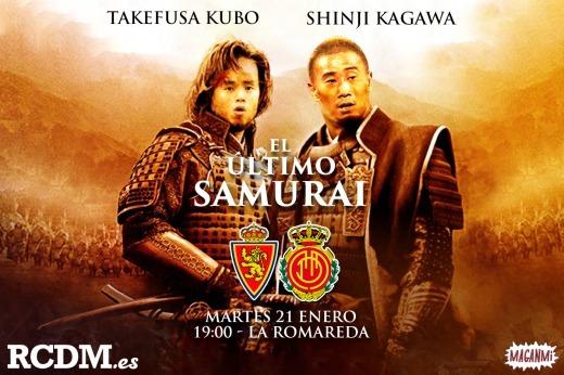 CopaDelRey Takefusa Kubo vs Shinji Kagawa