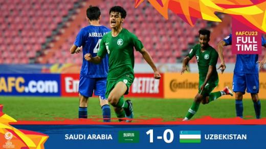 Saudi Arabia U23 1-0 Uzbekistan AFCU23 2020