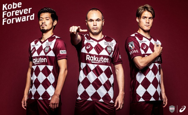 Unusual Vissel Kobe 2020 Home Kit Released