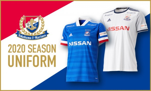 Yokohama F Marinos 2020 Home, Away Kits