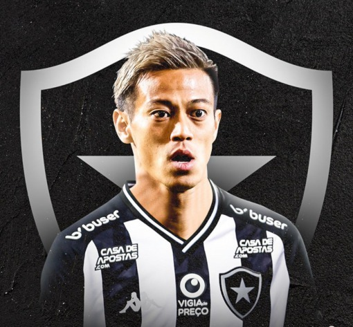 Botafogo are interested in bringing Keisuke Honda to the club
