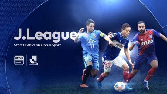 Welcome to OptusSport JLeague