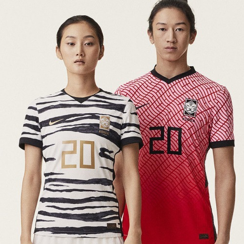 Korea 2020 Nike Kits