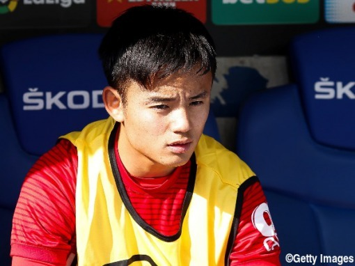 Mallorca cant afford to have Kubo on the bench