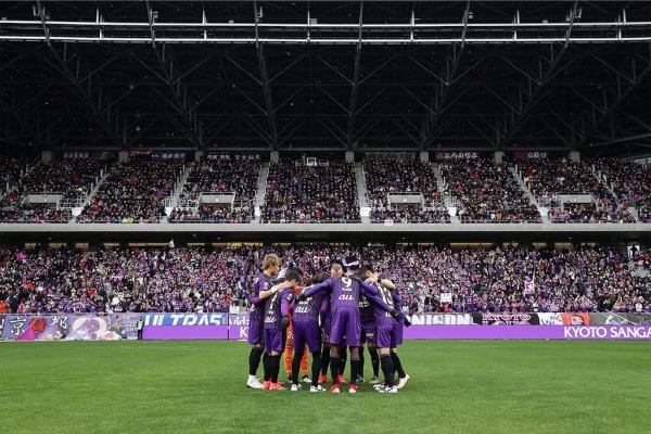 Kyoto Sanga, Sanga Stadium by Kyocera 3