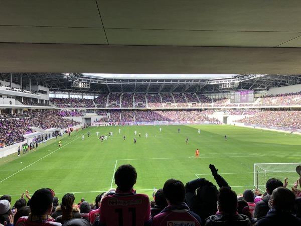 Kyoto Sanga, Sanga Stadium by Kyocera