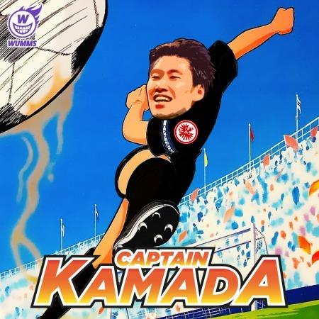 captain kamada