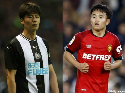 Ki Sung-yueng joining Mallorca as a free agent