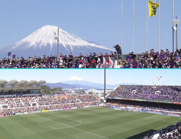 Mt fuji from IAI stadium