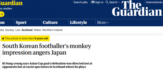 South Korean footballers monkey impression angers Japan