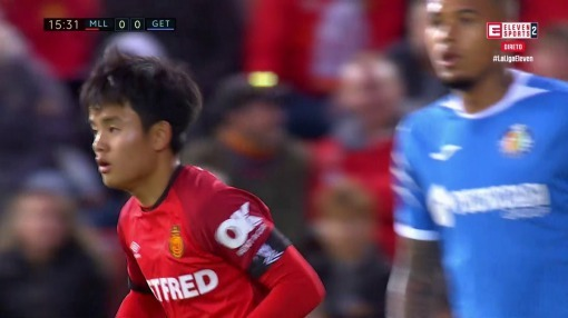 Kubo takefusa against Getafe
