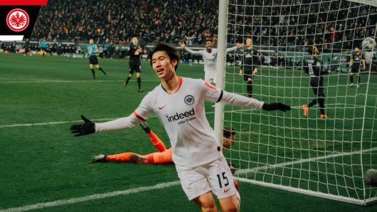 Frankfurt 2-0 Bremen - Daichi Kamada goal pokal