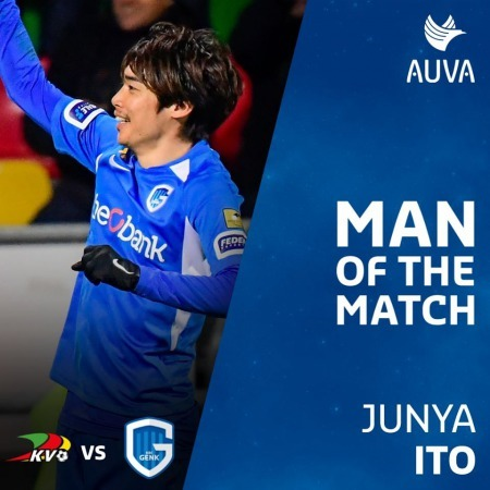 Ito Junya goal MOM vs Oostende Genk