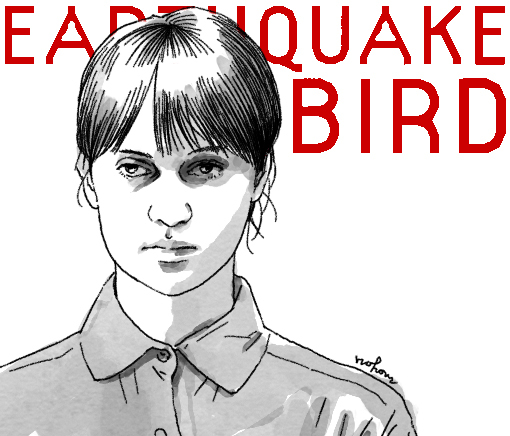 earthquakebird.jpg