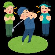 golf_settai_20200528052218ff7.png