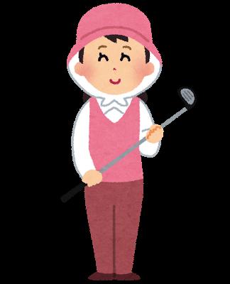 job_caddie_golf_20200610054316cb5.png