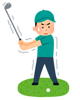 sports_golf_yips_20200528052113fb4.png