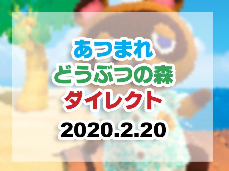 20200222.jpg