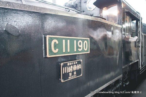 SL 大井川鐵道 C11形190号機