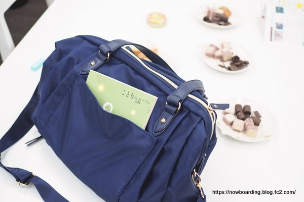 フェリシモ IEDIT[イディット] ことりっぷとコラボ 旅のプロのアイデアを詰め込んだ軽量バッグ〈ネイビー〉