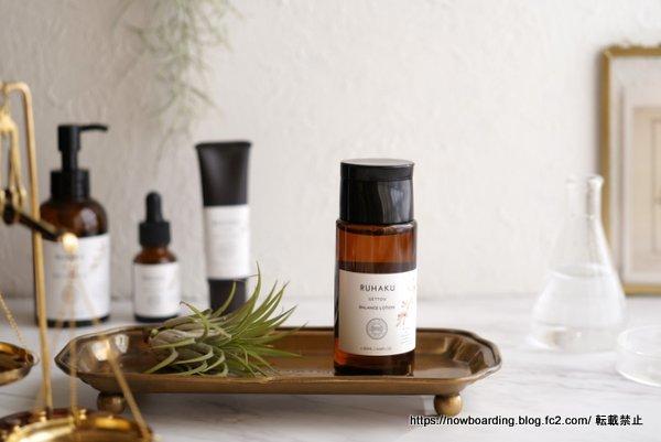ルハク 琉白 月桃バランスローション(高保湿化粧水)使ってみた感想ブログ