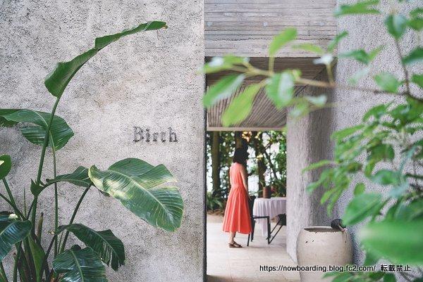 Birth the suite バース宿泊記 ブログ