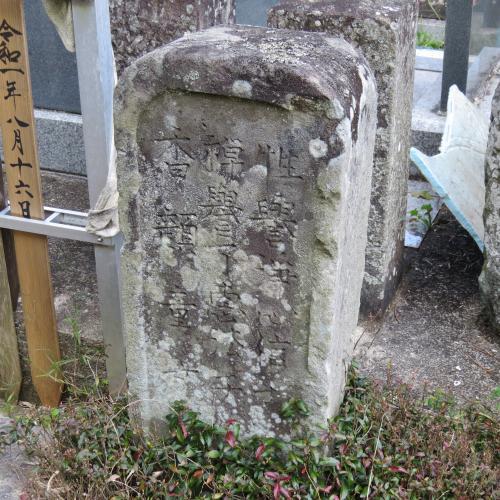 幼児の墓石-24
