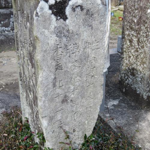 幼児の墓石-29