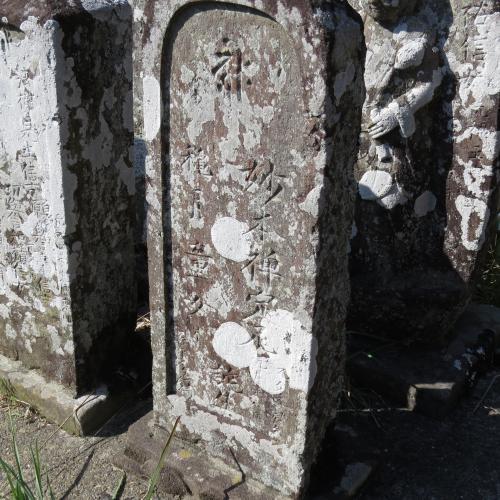 幼児の墓石-31