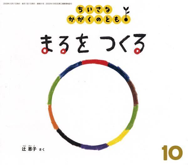 11-0091_01.jpg
