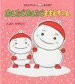 500_Ehon_116746.jpg