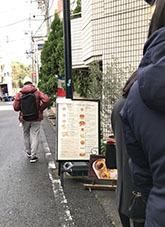 20191227奥渋_NATA de Cristiano 卵タルト1